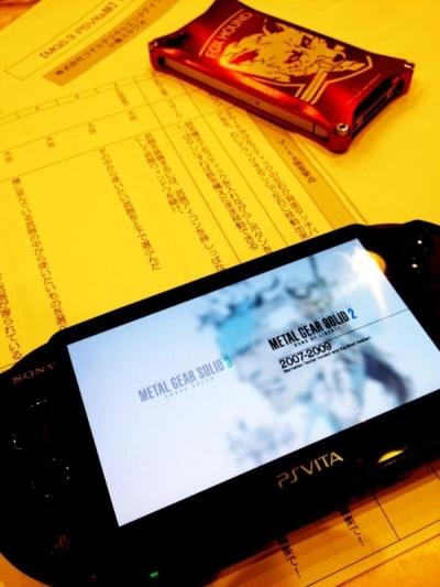 Первое изображение Metal Gear Solid HD на PS Vita