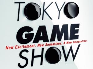 Sony выступит Tokyo Game Show