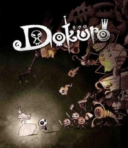 Скриншоты Dokuro