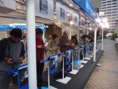 PlayStation Vita Play Caravan ожидается в Великобритание