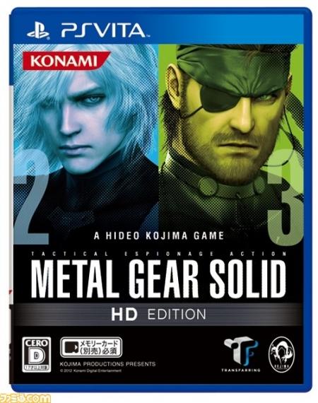 Новый трейлер и боксарт Metal Gear Solid HD Collection