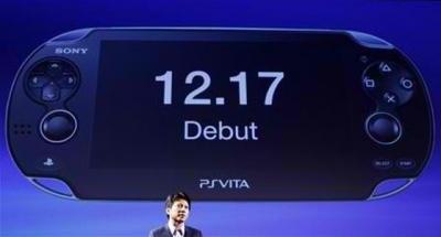 17 декабря стартуют продажи PS Vita в Японии