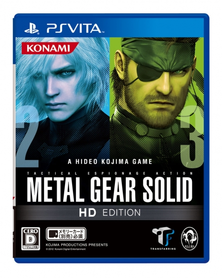 Скриншоты Metal Gear Solid HD Collection
