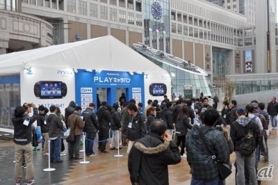 Стартовал PlayStation Vita Play Caravan